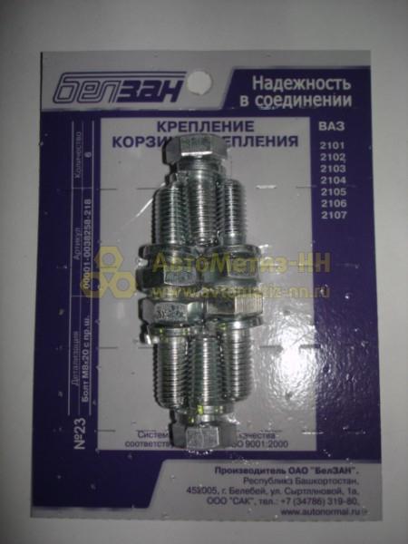 Корзина сцепления/чашки привода оптовая продажа